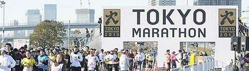 東京国際マラソン