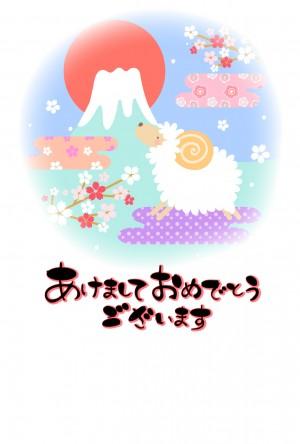 年賀状_羊