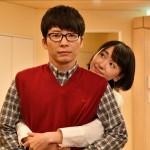 逃げ恥 ネタバレ 10話のドラマ感想「平匡がリストラ?みくりが就職?イチャイチャってなんですかー!?