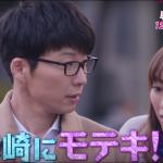 逃げ恥 ネタバレあり ドラマ 9話の感想 とんでもないムズキュンの嵐が吹き荒れる!!