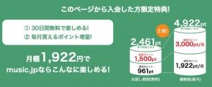 223music.jp_
