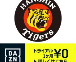 dazn_h