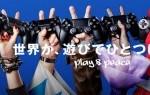 銀座ソニービルで河野弘氏の握手会が開催!?